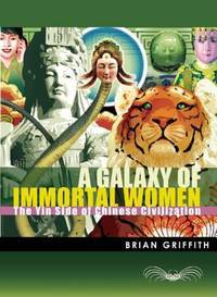 A Galaxy of Immortal Women: The Yin Side of Chinese Civilization