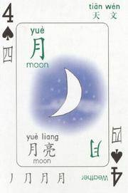 Chinese Magical Character Cards