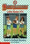 image of Karens Softball Mystery (Baby-sitters Little Sister)