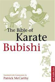 The Bible of Karate: Bubishi by  Patrick [Translator] McCarthy - Paperback - 1995-11-15 - from Book Empire (SKU: 522409t)