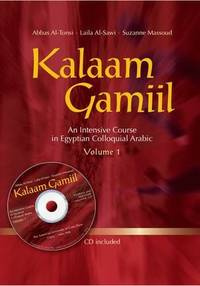 Kalaam Gamiil: An Intensive Course in Egyptian Colloquial Arabic: Volume 1