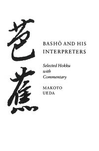 Bashō and his interpreters