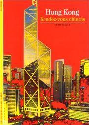 image of Hong Kong : Rendez-vous chinois