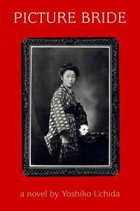 Picture Bride by Yoshiko Uchida - Paperback - June 1997 - from The Book Nook (SKU: 573454)