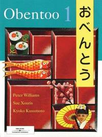 Obentoo 3: Level 3 Workbook by  Anne Fisher - Paperback - 2000 - from Rob Briggs Books (SKU: 800655)