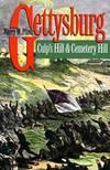 image of Gettysburg : Culp's Hill and Cemetery Hill (Civil War America Ser.)