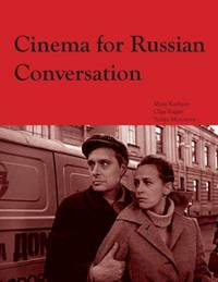 Cinema for Russian Conversation, Vol. 1 (Russian Edition)