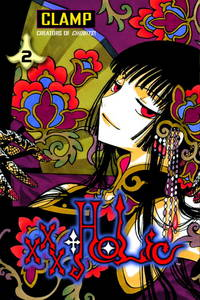 xxxHOLiC, Vol. 2 CLAMP and William Flanagan