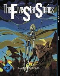 Five Star Stories #20
