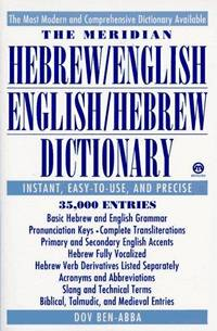 The Meridian Hebrew/English English/Hebrew Dictionary by Ben-Abba, Dov