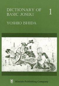 Dictionary of Basic Joseki, Vol. 1 (Intermediate to Advanced Go Books)