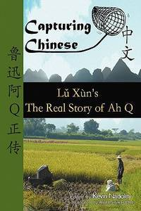 Capturing Chinese: Lu Xun's The Real Story of Ah Q (English and Mandarin Chinese Edition)