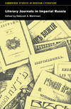 image of Literary Journals in Imperial Russia