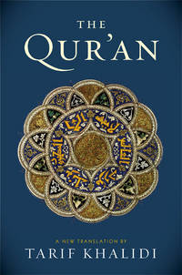 The Qur'an [Al-Qur'an]