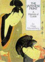 image of Japanese Print: Historical Guide