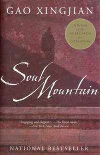 Soul Mountain by Gao Xingjian - Paperback - 2001 - from Nerman's Books and Collectibles (SKU: 2TP8737)