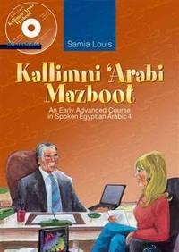 Kallimni ?Arabi Mazboot: An Early Advanced Course in Spoken Egyptian Arabic 4 (Arabic Edition)