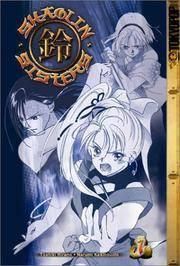 Shaolin Sisters Vol. 1