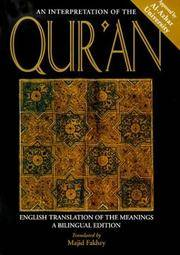 An Interpretation of the Qur'an : English Translation of the Meanings, A Bilingual Edition