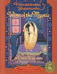 Wine of the Mystic : The Rubaiyat of Omar Khayyam (Self-Realization Fellowship) (ENGLISH LANGUAGE)