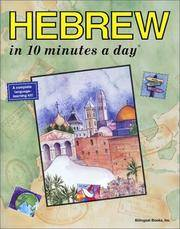 HEBREW in 10 minutes a day® (10 Minutes a Day Series)