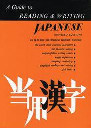 A Guide to Reading and Writing Japanese (English and Japanese Edition)