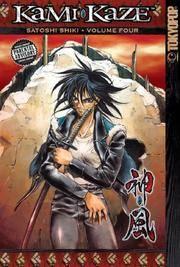 Kami-Kaze Volume 4 (Kami-Kaze)