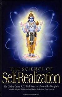 The Science of Self-Realization