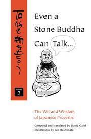 Even a Stone Buddha Can Talk