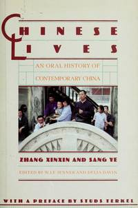 Chinese Lives: Oral History