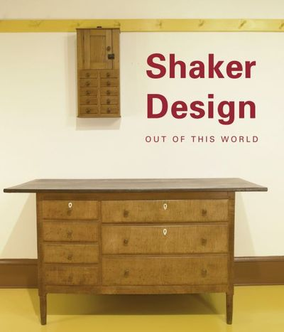 Shaker design out of this world by ed jean m first for Out of this world design