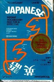Vocabulearn-Japanese/English Level 3: Instant Vocabulary Fast, Fun & Effective (2 Cassettes and Wordlist) (Japanese Edition)