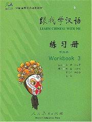 Learn Chinese with Me Workbook 3