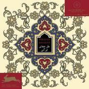Persian Designs/Persische Designs/Disegni Persiani/Desenhos Persas/Disenos Persas/Motifes Perses...