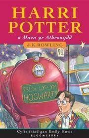 Harri Potter a Maen Yr Athronydd (Welsh Edition)