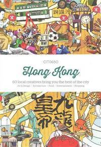 image of CITIx60: Hong Kong: 60 Creatives Show You the Best of the City
