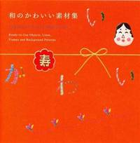 Japanese Style Materials: Ready-to-use Objects, Lines, Frames and Background Patterns (Japanese...