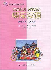 Happy Chinese (Kuaile Hanyu) 2: Teacher's Book (English and Chinese Edition)