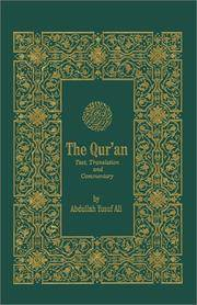 image of The Holy Qur'an: Text, Translation and Commentary