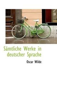 image of Sämtliche Werke in deutscher Sprache (German Edition)