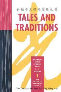 Tales and Traditions: Readings in Chinese Literature Series (Volume 1) (Reading in Chinese...