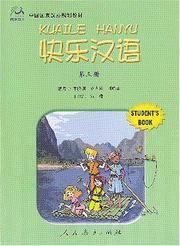 Happy Chinese (Kuaile Hanyu) 3: Student's Book