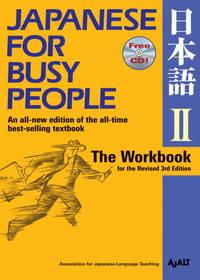 ISBN:9784770030351