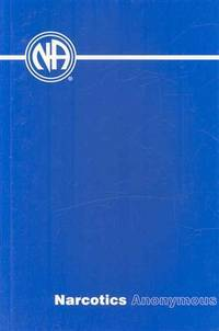 image of Narcotics Anonymous