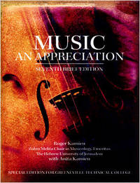 image of Music: An Appreciation- special edition for Greenville Technical College