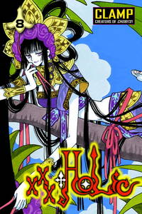 XxxHolic by CLAMP - Paperback - from Better World Books  (SKU: 4487185-6)