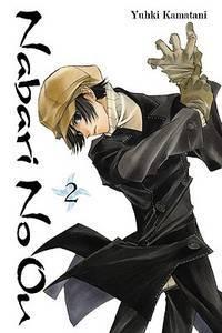 Nabari No Ou, Vol 2