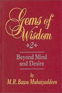 The Divine Luminous Wisdom That Dispels the Darkness: God-Man, Man-God.