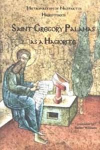 Saint Gregory Palamas as a Hagiorite by MET. HIEROTHEOS VLACHOS - May 2000
