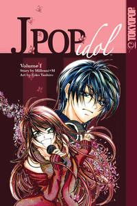 J Pop Idol Manga